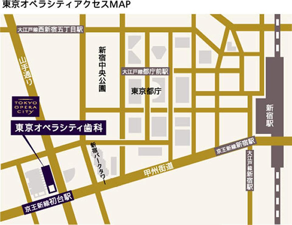 初台の歯医者 東京オペラシティ歯科